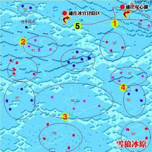 50迷梦沼泽72级boss(戈壁54龙和冰82同时) 紧接火山92   →7:55海岛