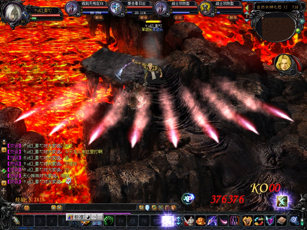 游戏截图 玖玖酋长 的作品 03  火山最佳背景